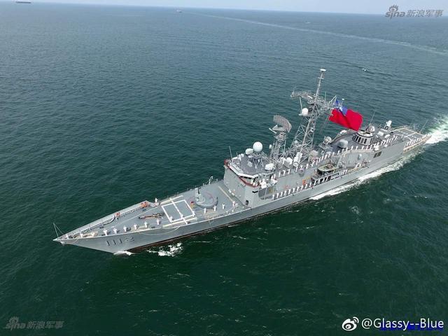 Тайвань получил два бывших американских фрегата