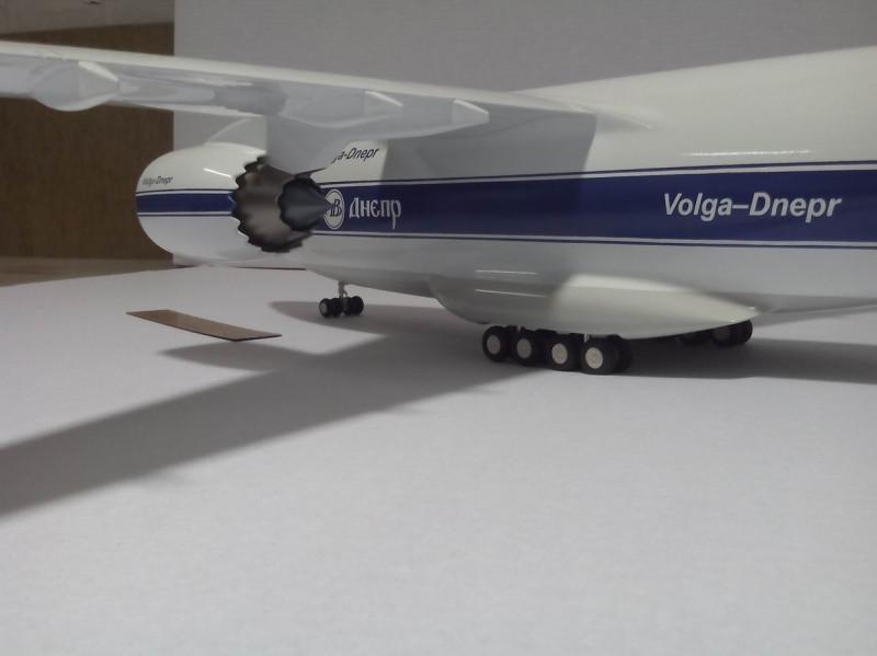 ПТС-80-3
