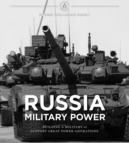 Русская военная мощь - взгляд из США