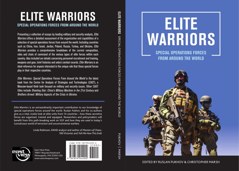 EliteWarriorsCover_FINAL_nomarks-1