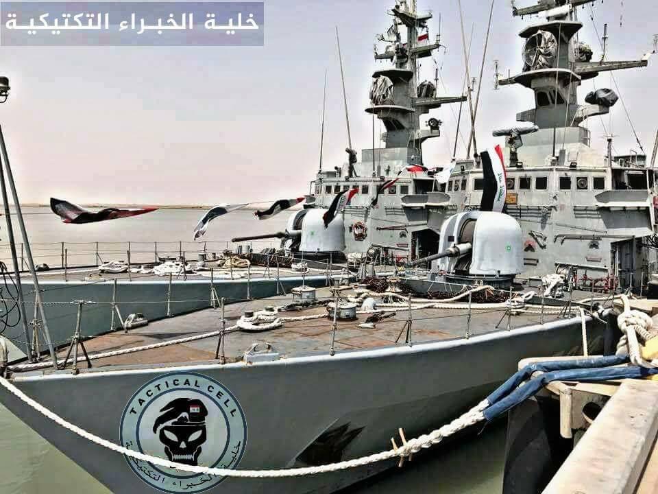 جميع صفقات البحريه العراقيه .......متجدد  - صفحة 7 4452642_original