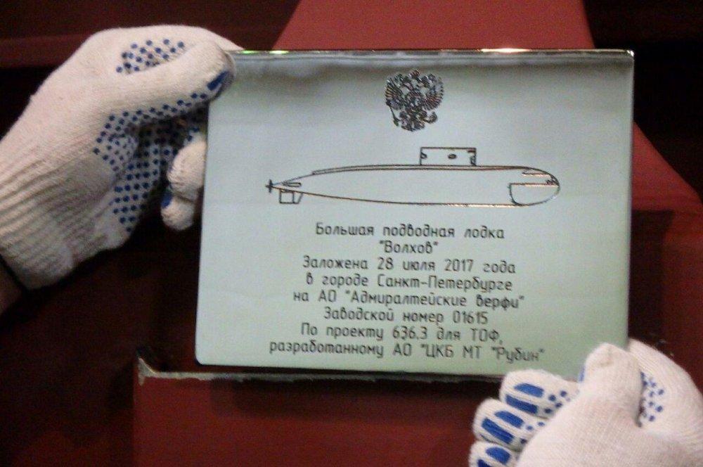 28-5226745-zakladka-depl-volkhov-na-admiraltejskikh-verfyakh