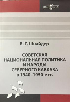 IMG_9584_12-46-44