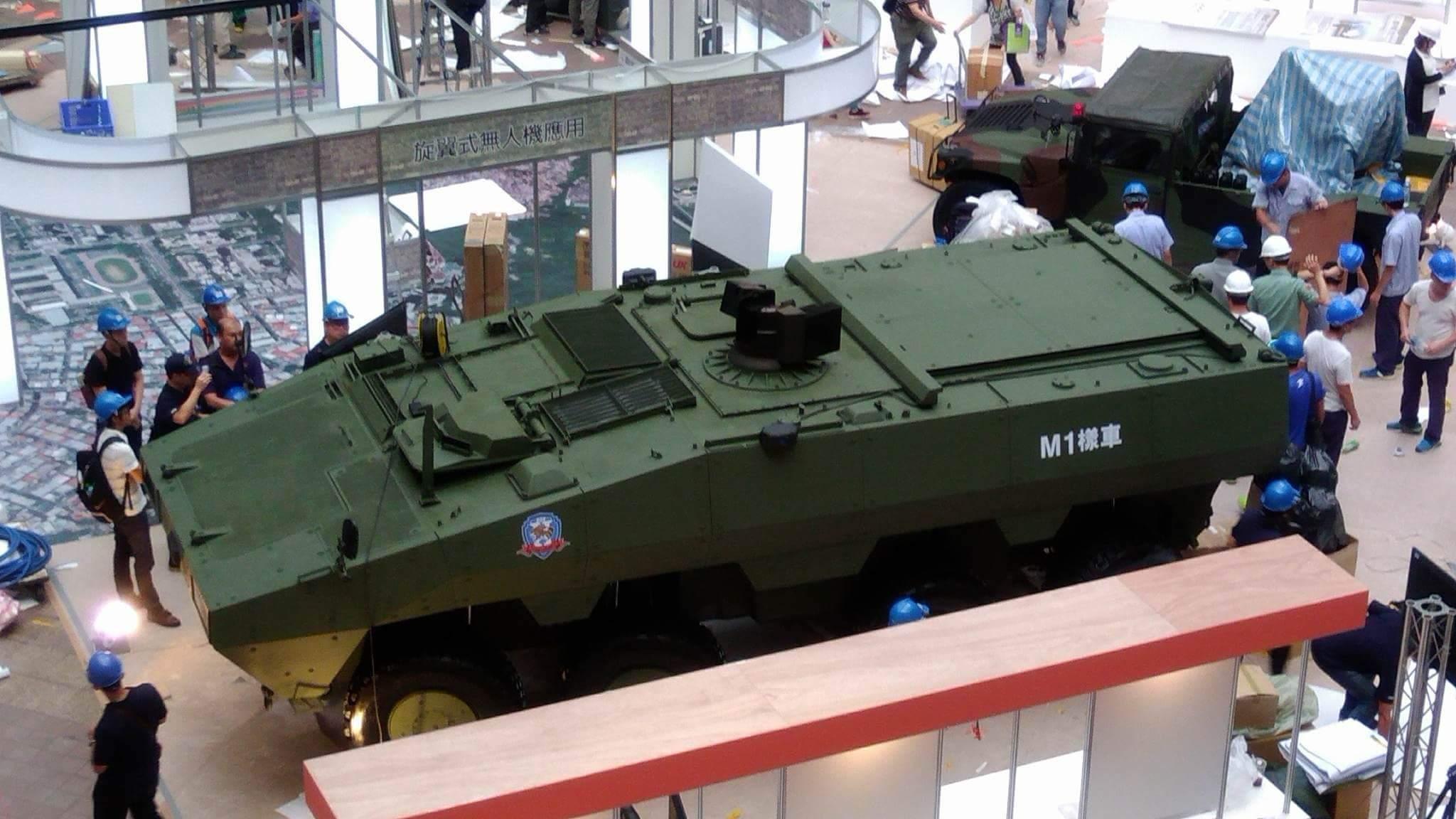 Новый тайваньский бронетранспортер Cloud Leopard II