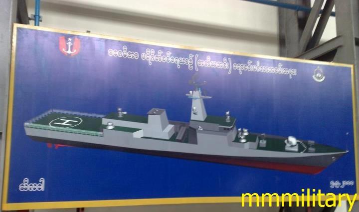 mmmilitary navy news update (2)