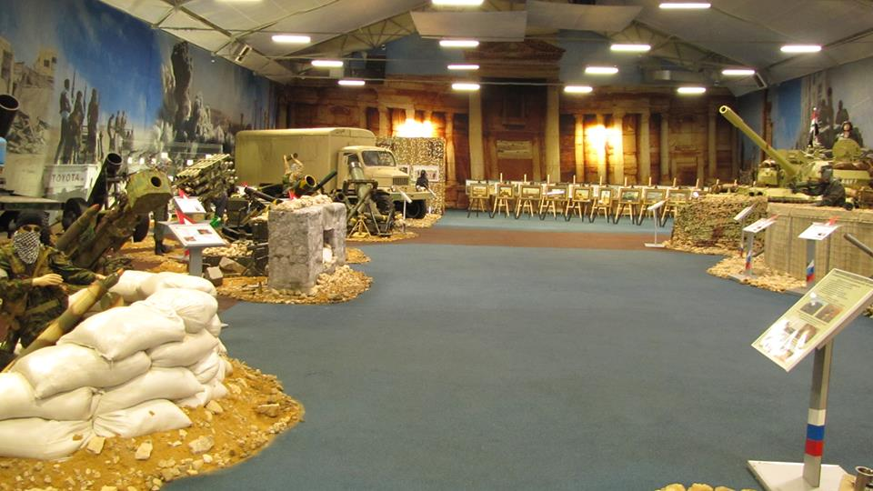 """4598827_original Сирийская выставка в парке """"Патриот"""""""