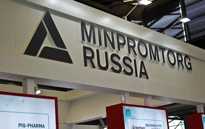 Минпромторг потратит три миллиарда рублей на ОКР по замене микросхем из США, Германии и Японии