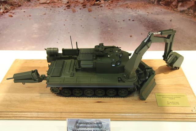 Перспективная универсальная инженерная бронированная машина УБИМ на базе танка Т-90А