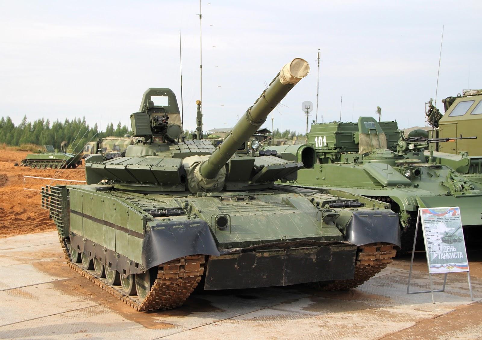 Т80БВМ