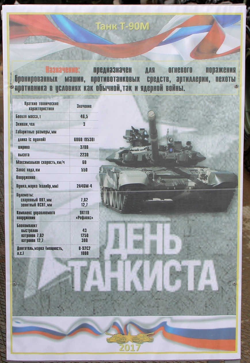 T-90 Main Battle Tank - Page 36 4660177_original