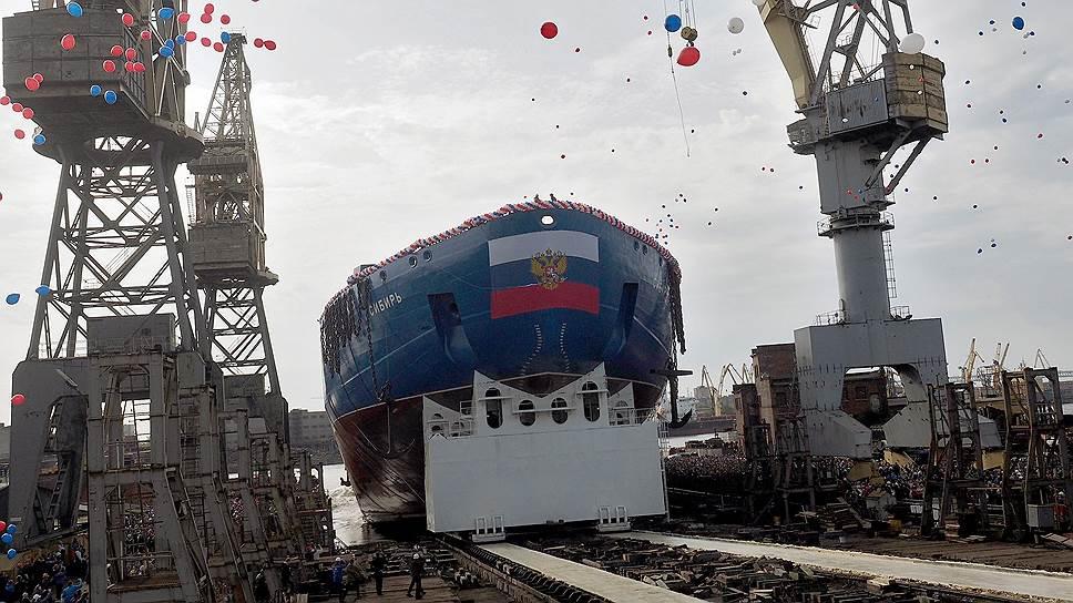 "Спущен на воду атомный ледокол ""Сибирь"" проекта 22220"