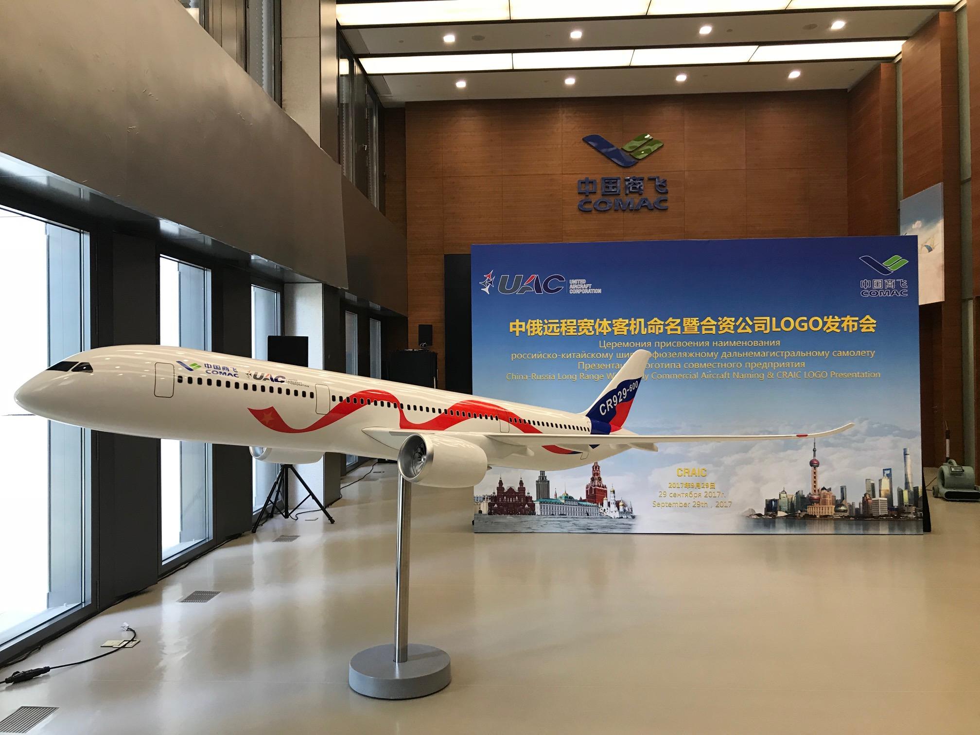 Российско-китайскому широкофюзеляжному самолету присвоено наименование CR929