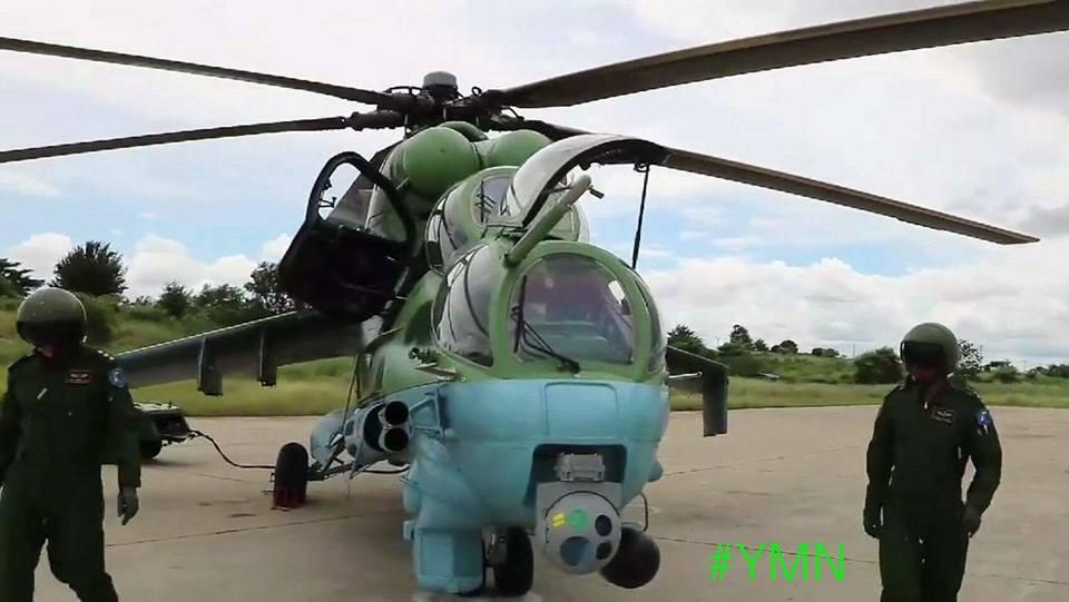ВВС Мьянмы получили первый модернизированный вертолет Ми-35П