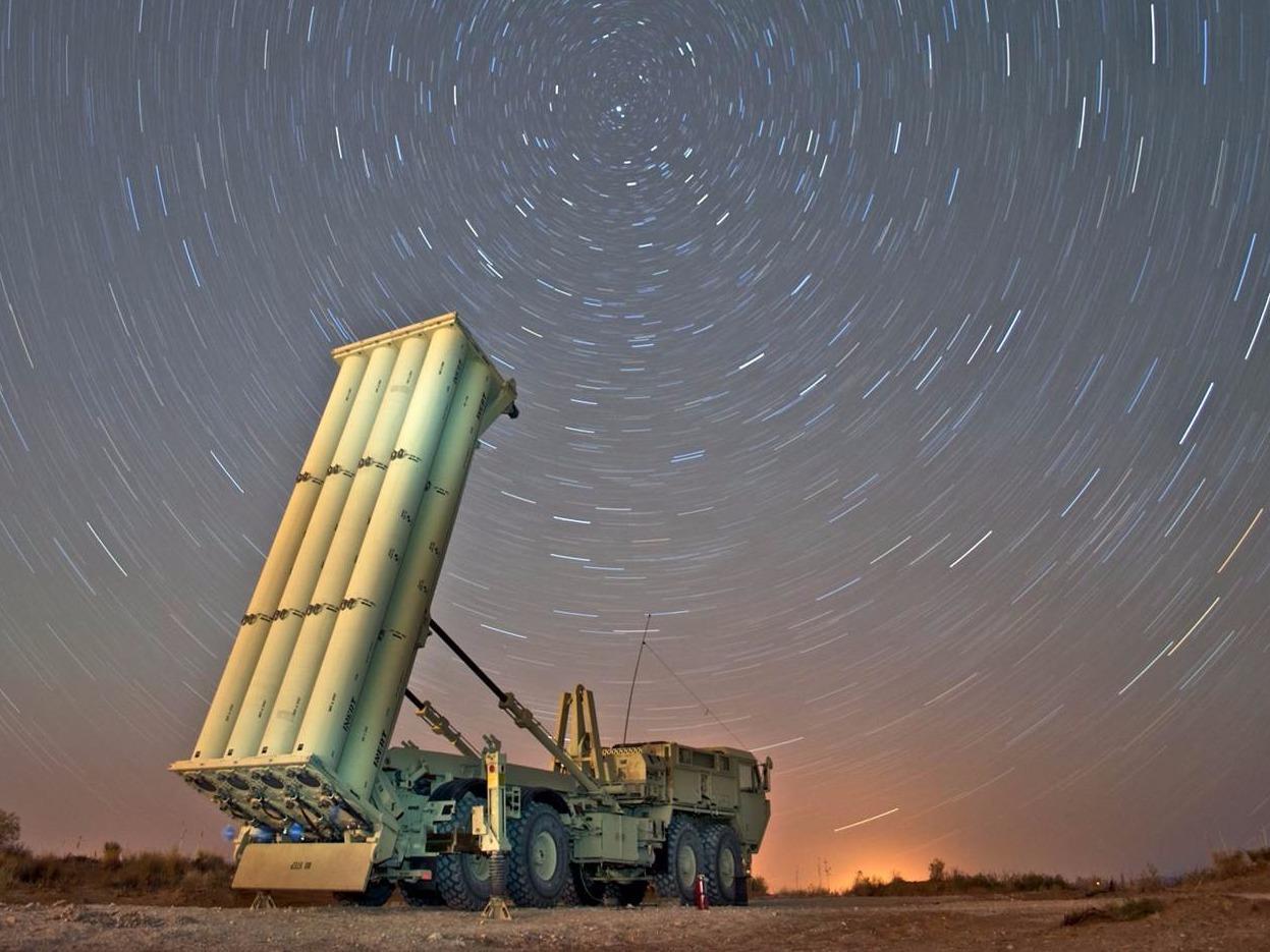 Уведомление о возможной продаже Саудовской Аравии системы противоракетной обороны THAAD