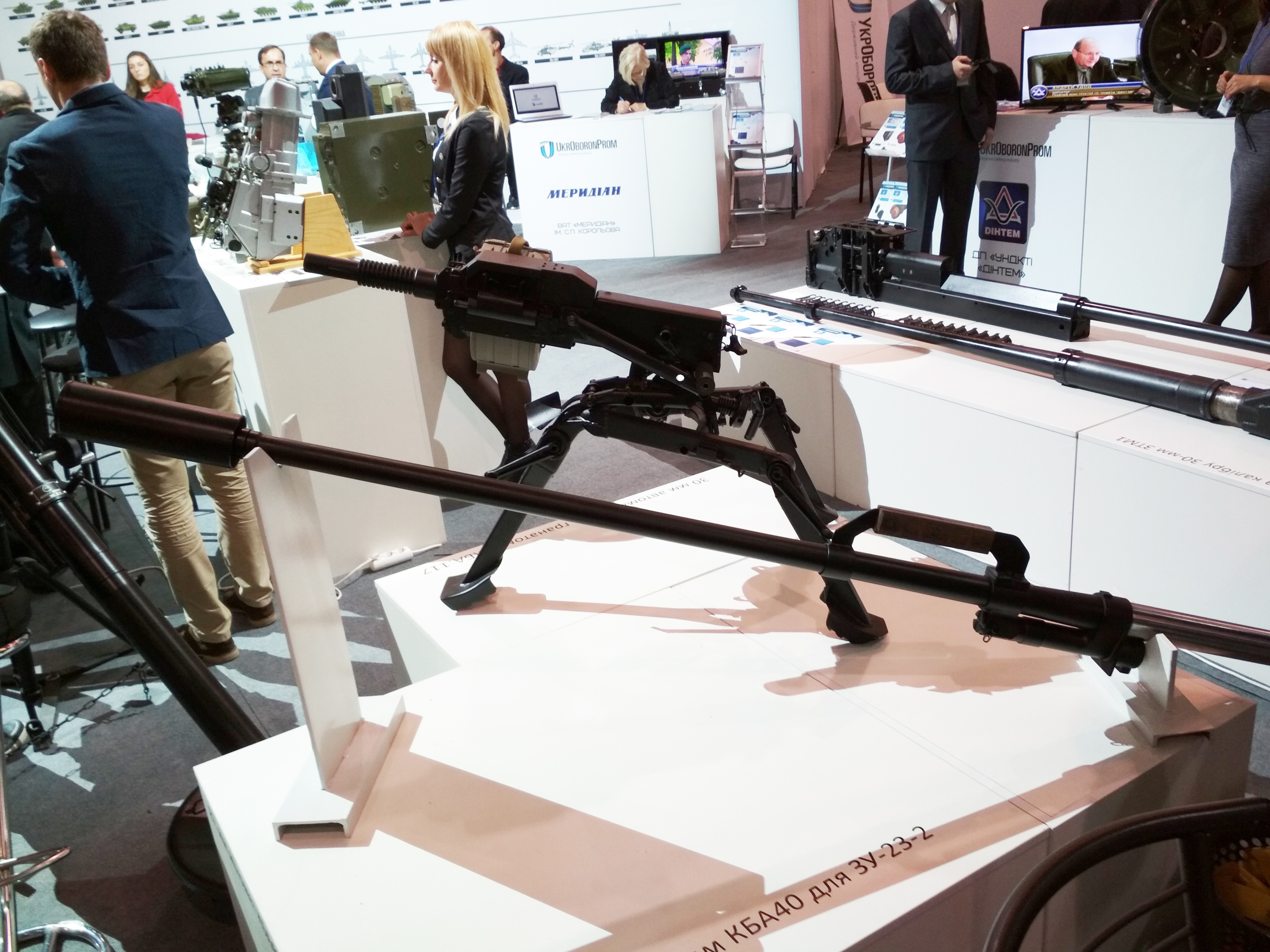 Украинское ГП «КБ «Артиллерийское вооружение» наладило производство стволов КБА40 для ЗУ-23-2