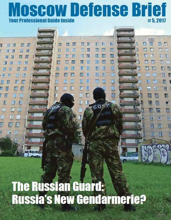 Из печати вышел №5 журнала Moscow Defense Brief за 2017 год