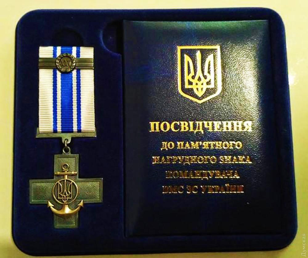Железный крест: к 25-летию ВМС Украины учредили награду, отлитую из вражеского оружия