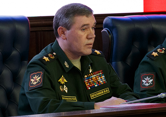 Выступление начальника Генерального штаба Вооружённых Сил России Валерия Герасимова. Часть 1