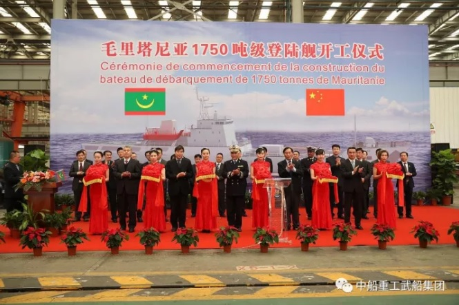 В Китае начата постройка среднего десантного корабля для Мавритании