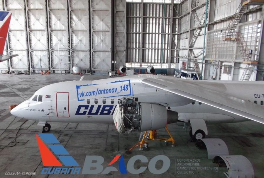 ВАСО планирует восстановить летную годность пяти кубинских самолетов Ан-158