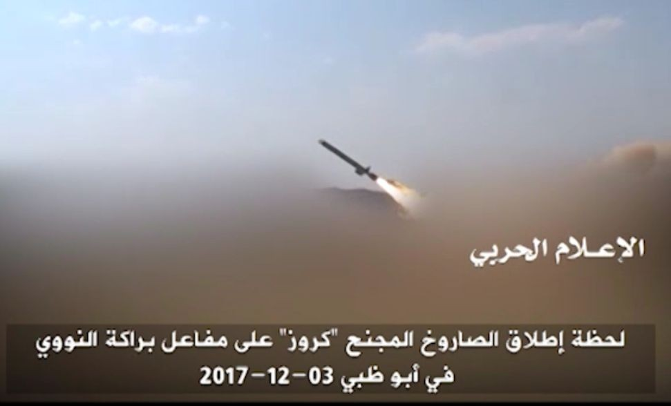 The launch of a ground-based cruise missile by Yemeni Hussites