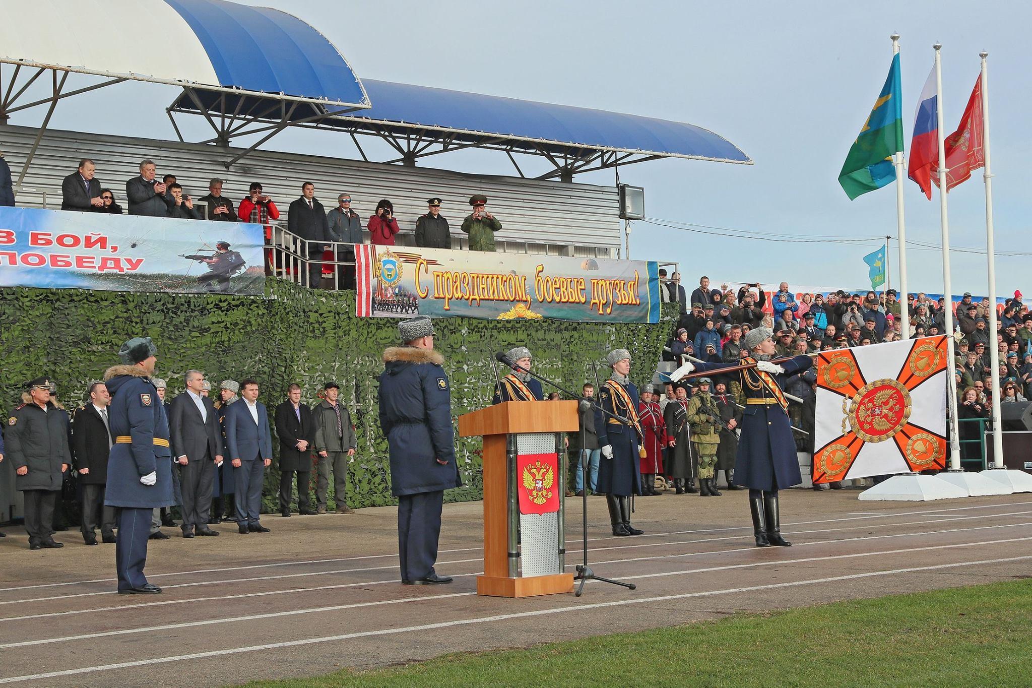 В Феодосии сформирован 171-й отдельный десантно-штурмовой батальон
