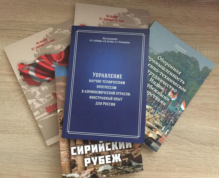 книги-1