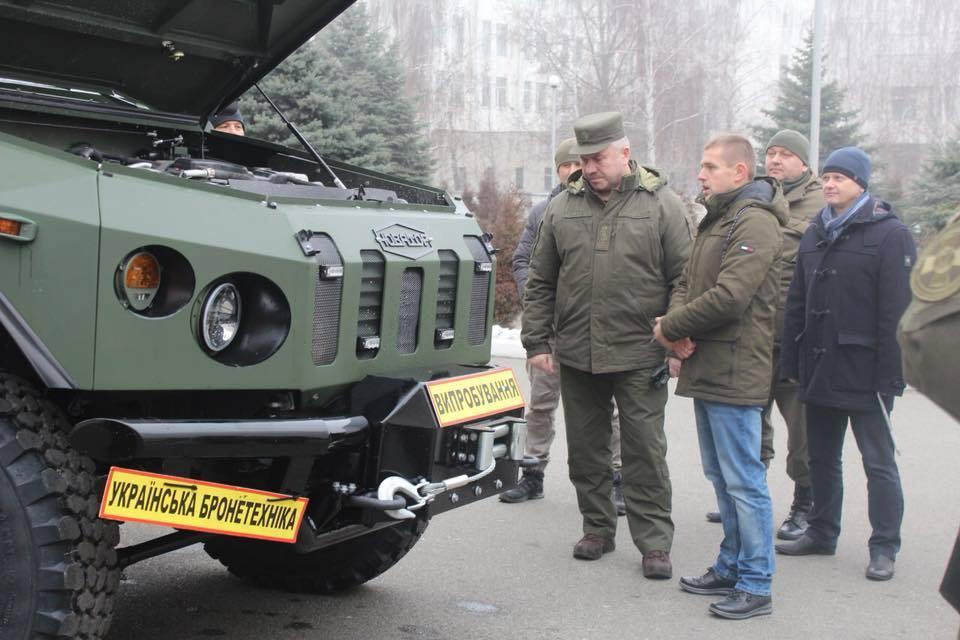 Украинский бронеавтомобиль