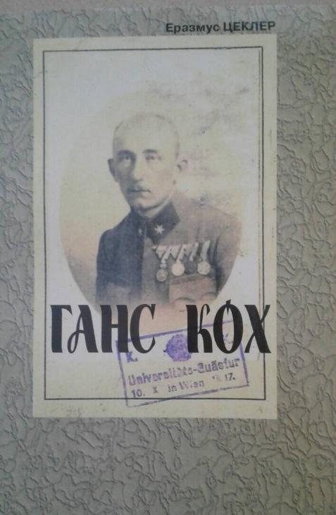 открытки ротмистра подушкина играла дубле
