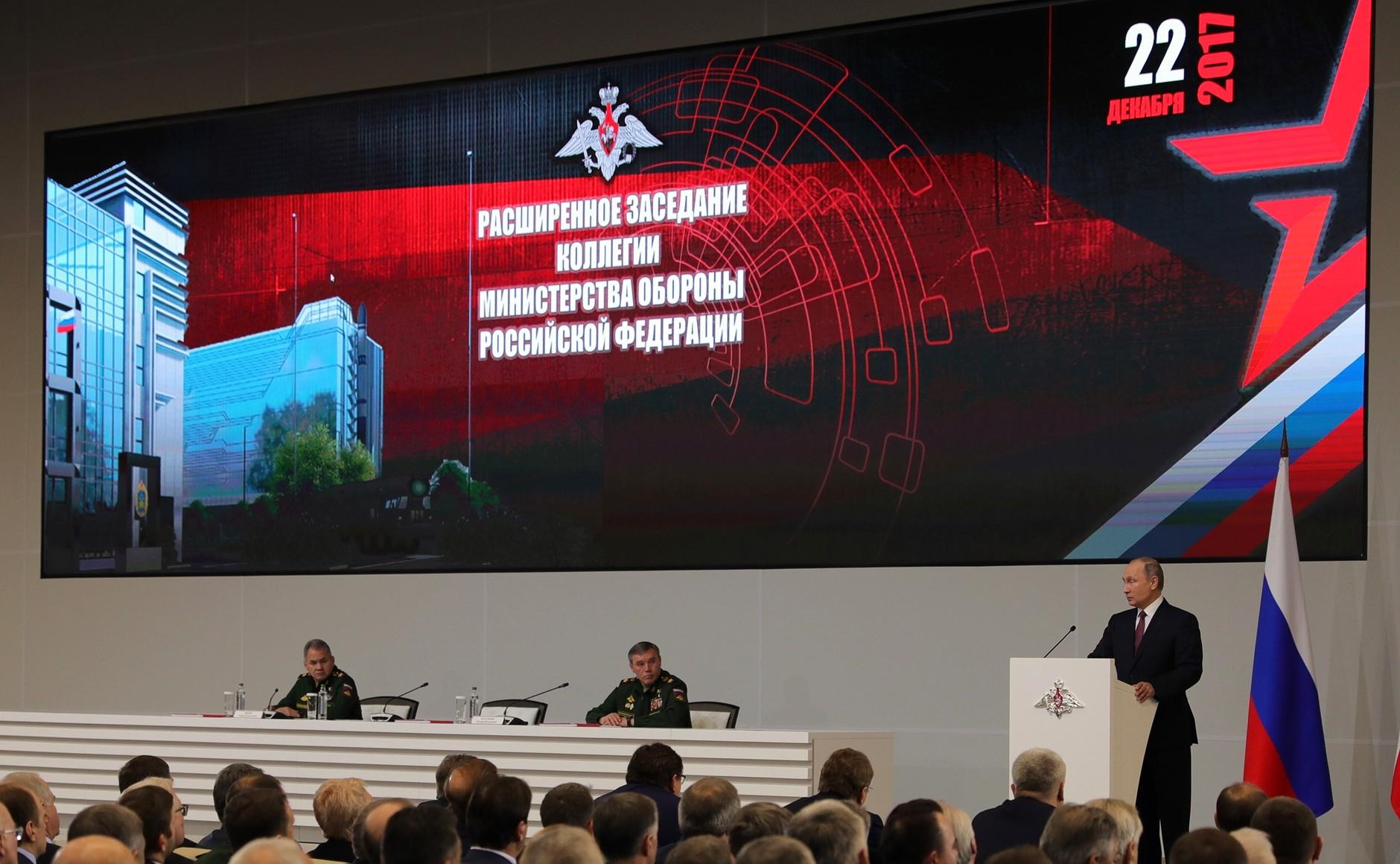 Доклад Министра обороны России на расширенном заседании Коллегии Министерства обороны 22 декабря