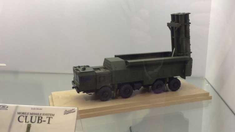 Ground-Based Kalibr Missile 5088054_original