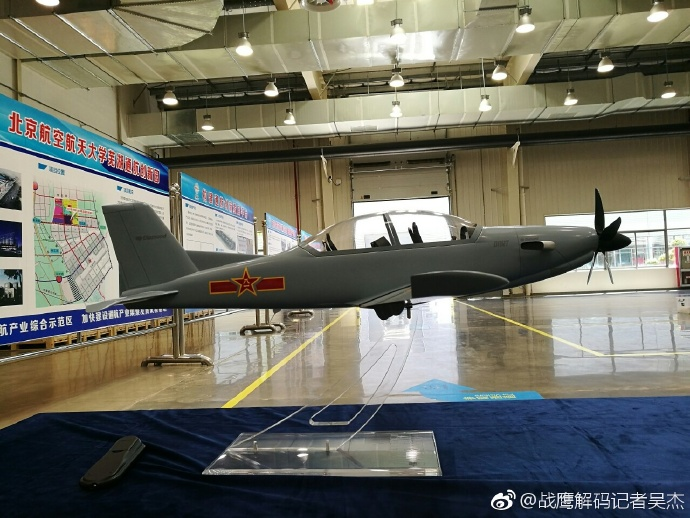Компания Diamond Aircraft приобретена китайцами Diamond, Aircraft, Group, Wanfeng, самолетов, Holding, DART450, китайской, также, компании, группы, Industries, Aviation, Manufacture, самолета, интерес, типов, авиации, австрийской, Industry