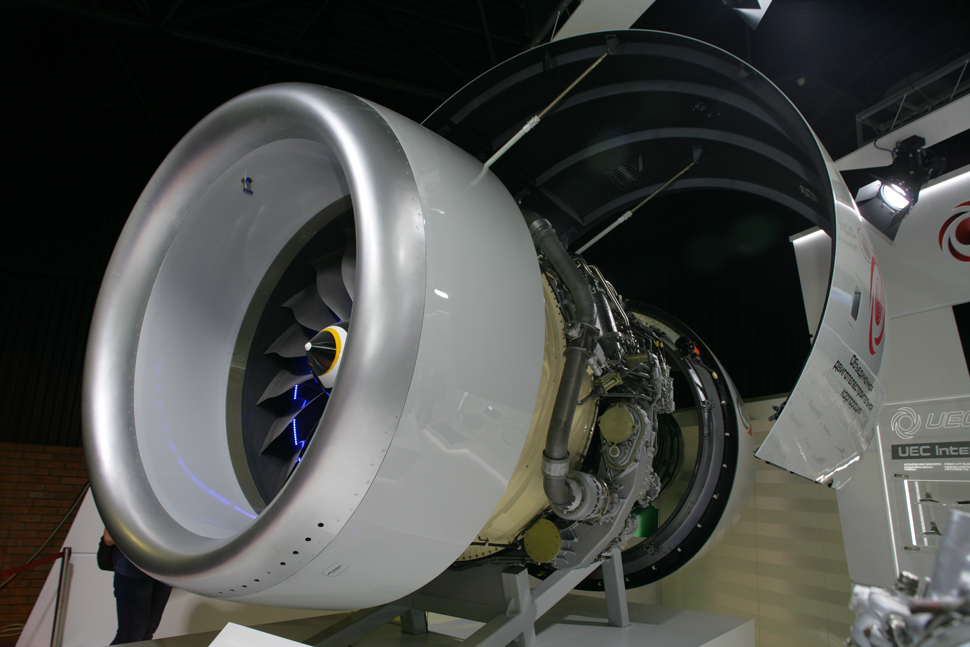 A contract has been signed for the supply of PD-14 engines for prototypes of the MS-21 aircraft