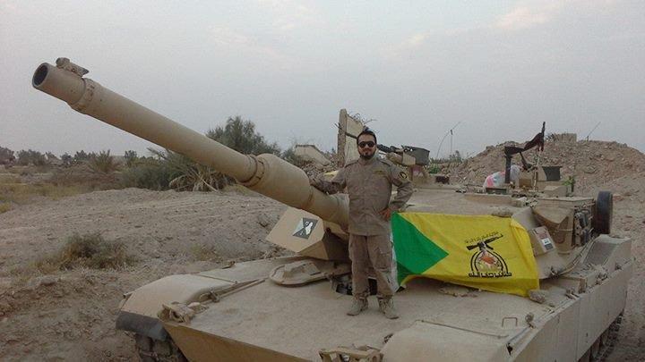 Ambrams_Shia_Militia