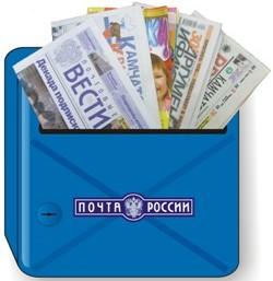 На какие издания подписаны российские спецслужбы?