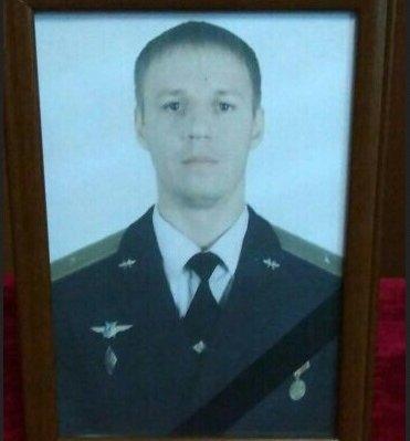 Погибший летчик Су-25 майор Роман Филиппов представлен к званию Героя Российской Федерации