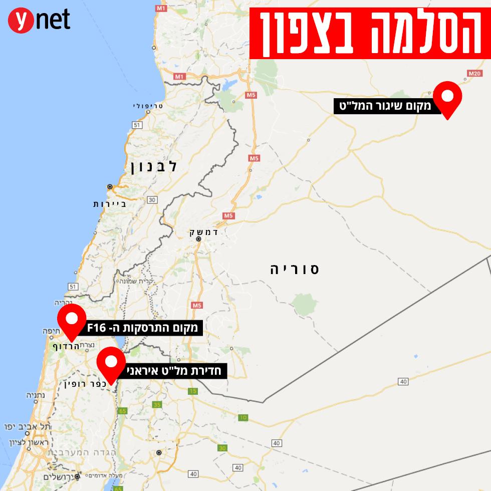 Израильский истребитель F-16I сбит сирийской ПВО Isr1