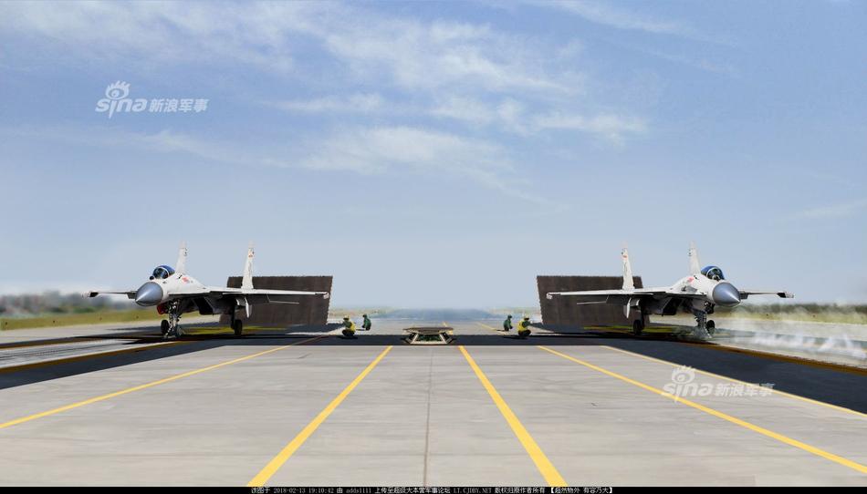Китайский наземный испытательно-тренировочный комплекс корабельной авиации