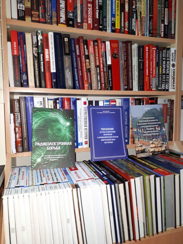 Книги Центра АСТ снова в Минске