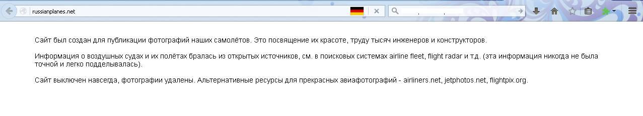 Сайт RussianPlanes.net закрыт