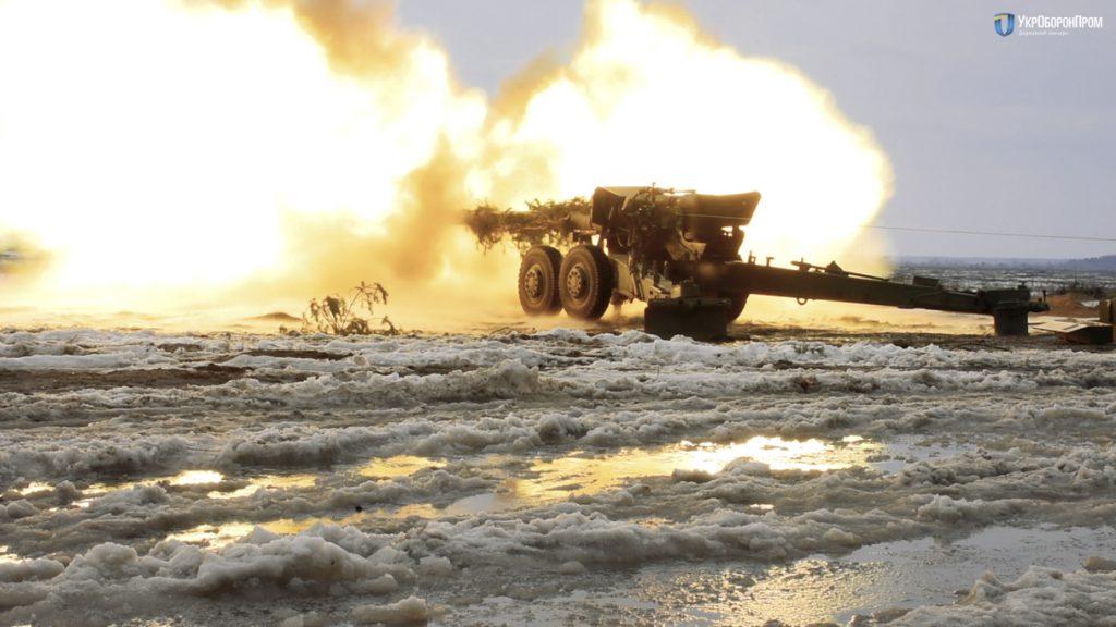 """Создание на Украине 152-мм выстрелов для орудий """"Гиацинт"""""""