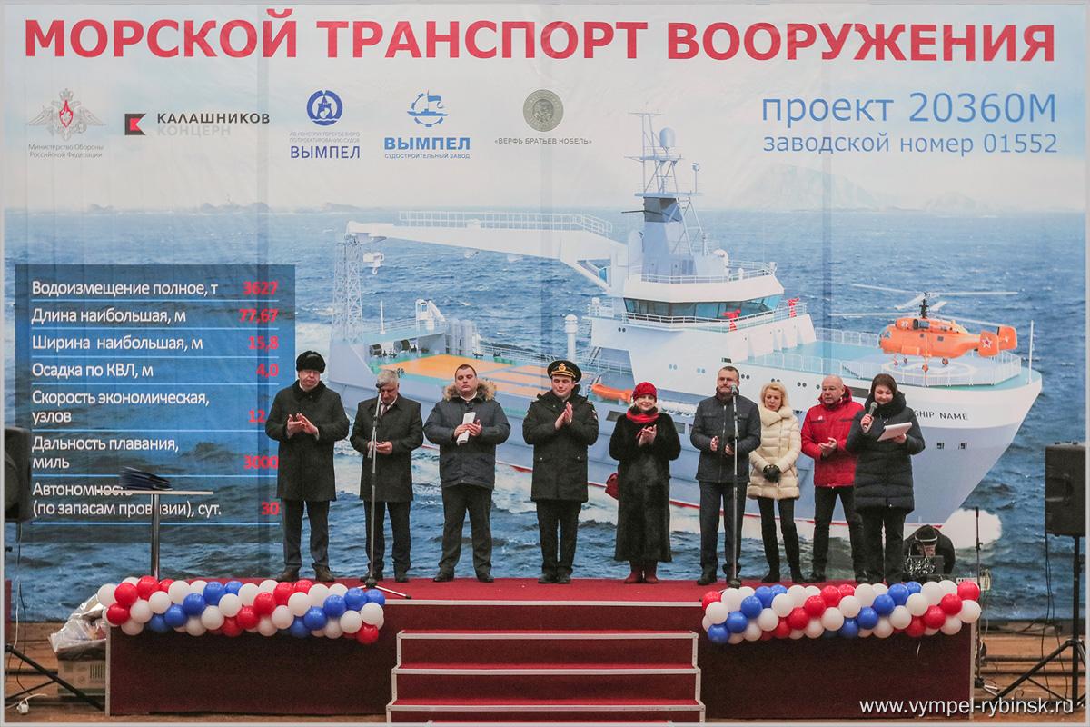 Zakladka-morskogo-transporta-vooruzheniya-proekta-20360M-zav-nomer-01552_11