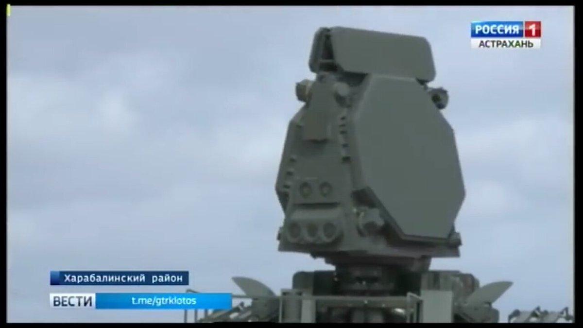 Опытный образец зенитного ракетно-пушечного комплекса