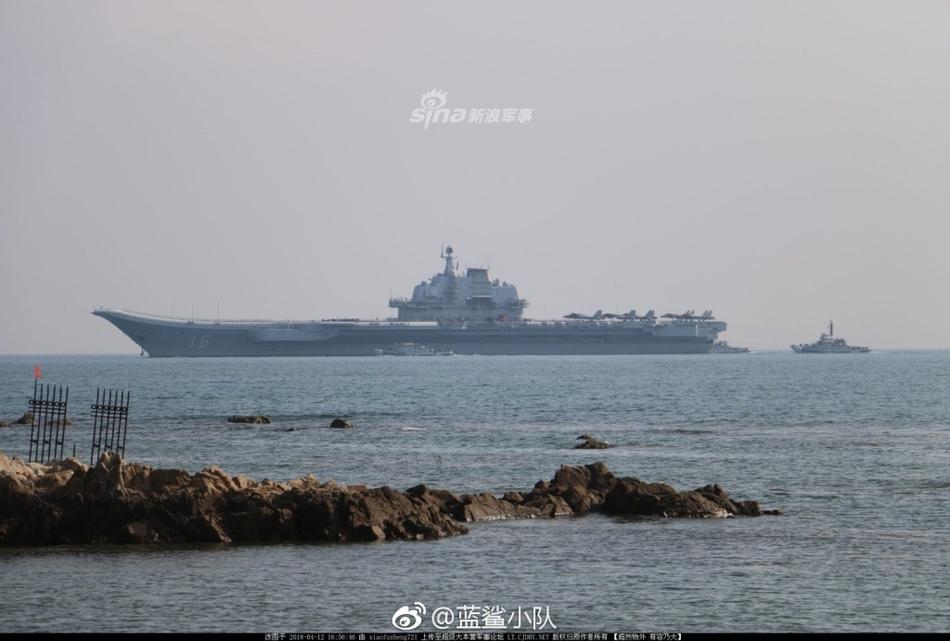 Парад ВМС НОАК в Южно-Китайском море