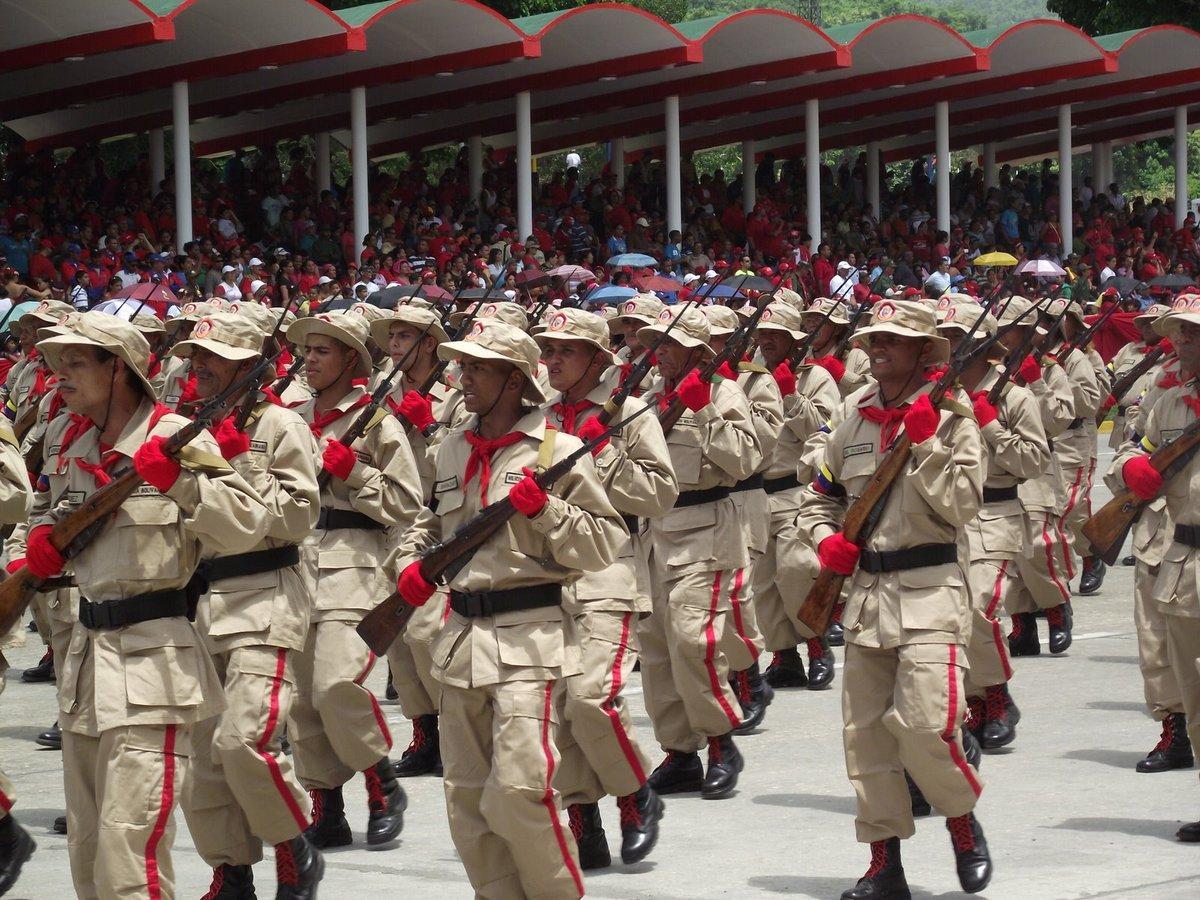 Парад Боливарианской народной милиции в Венесуэле