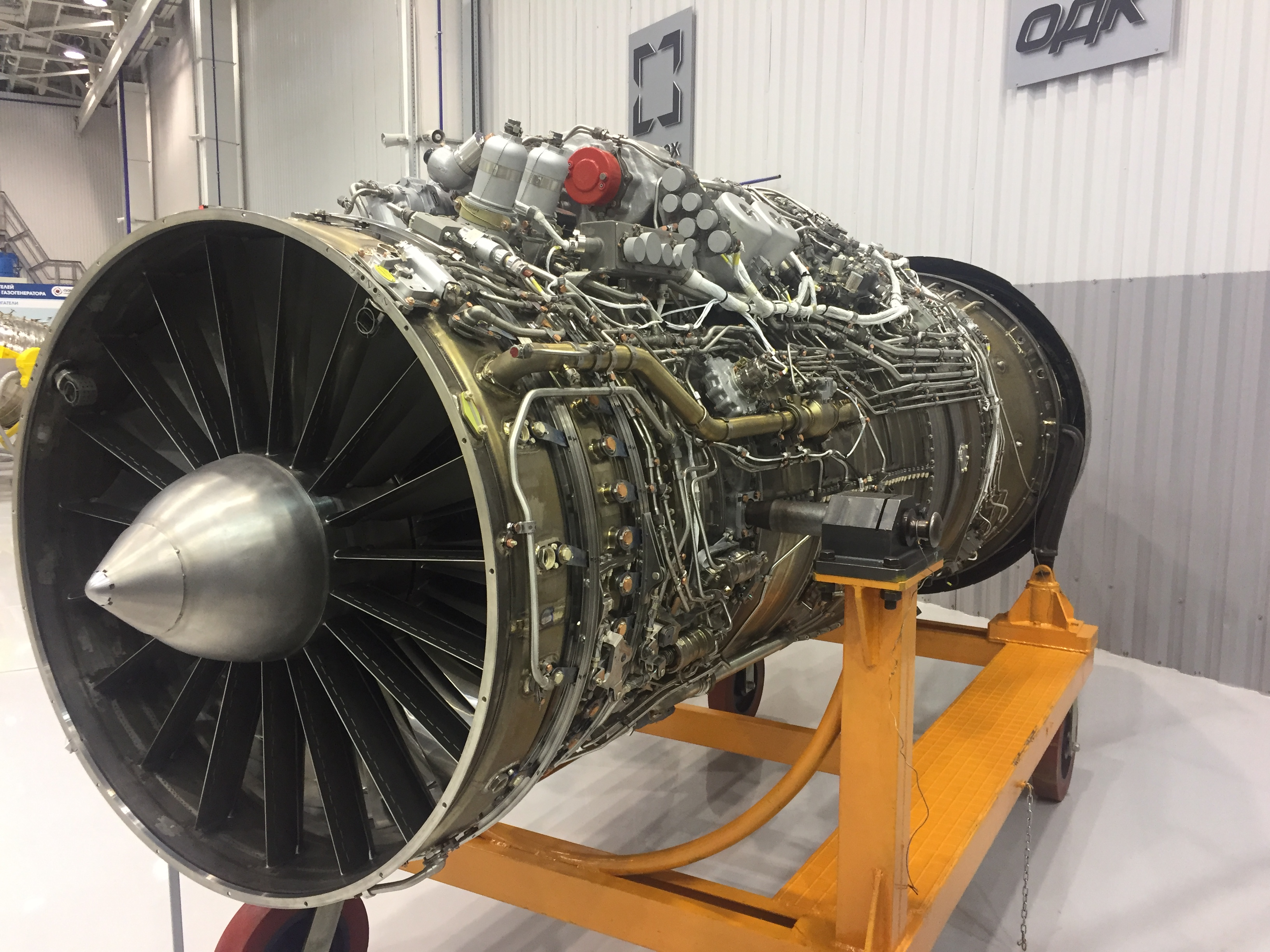 In the museum JSC ODK-Perm engines 95