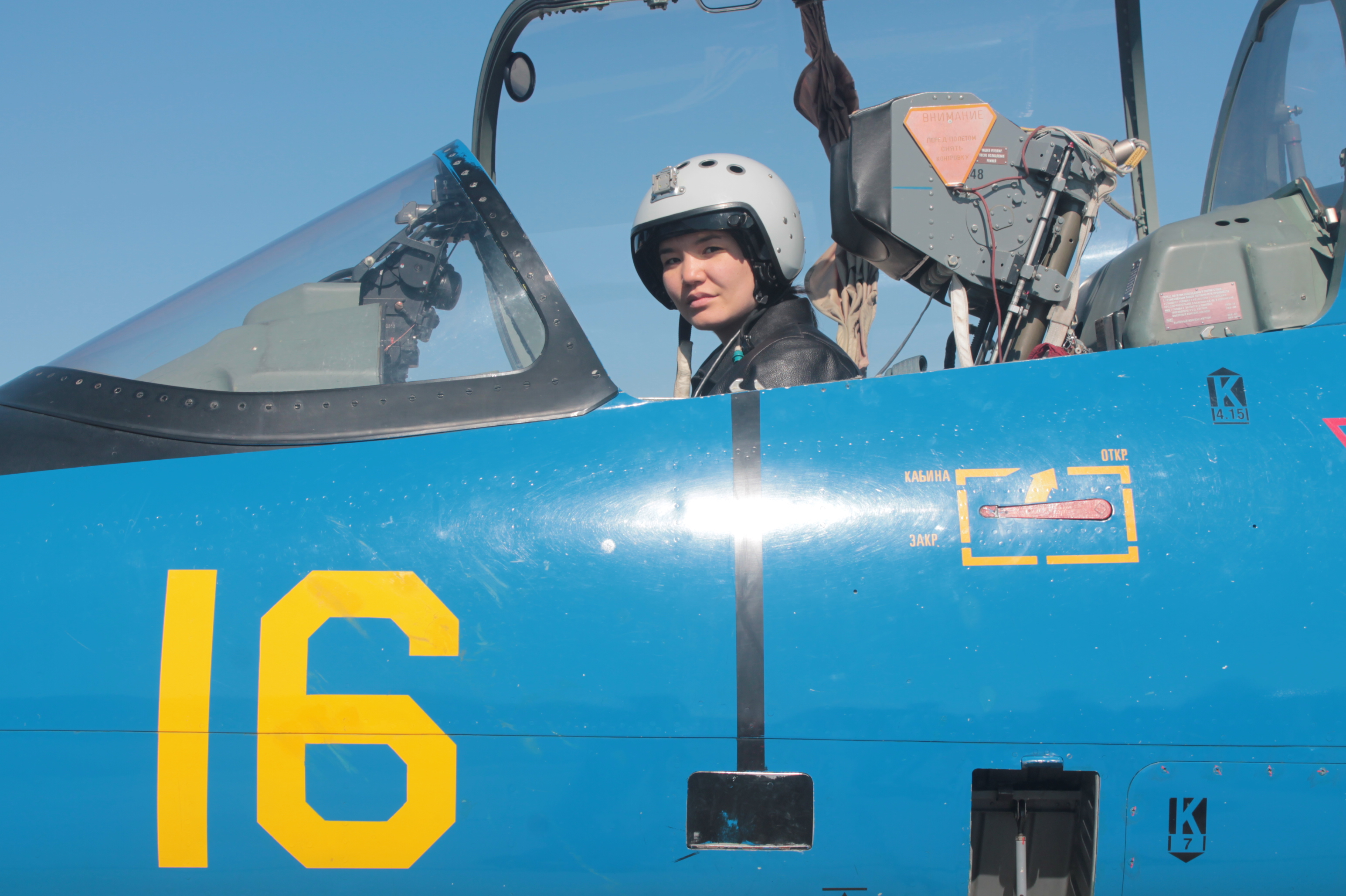 Первая летчица в вооруженных силах Казахстана