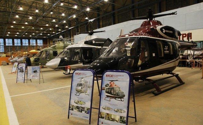 Вывод вертолета «Ансат» на китайский рынок