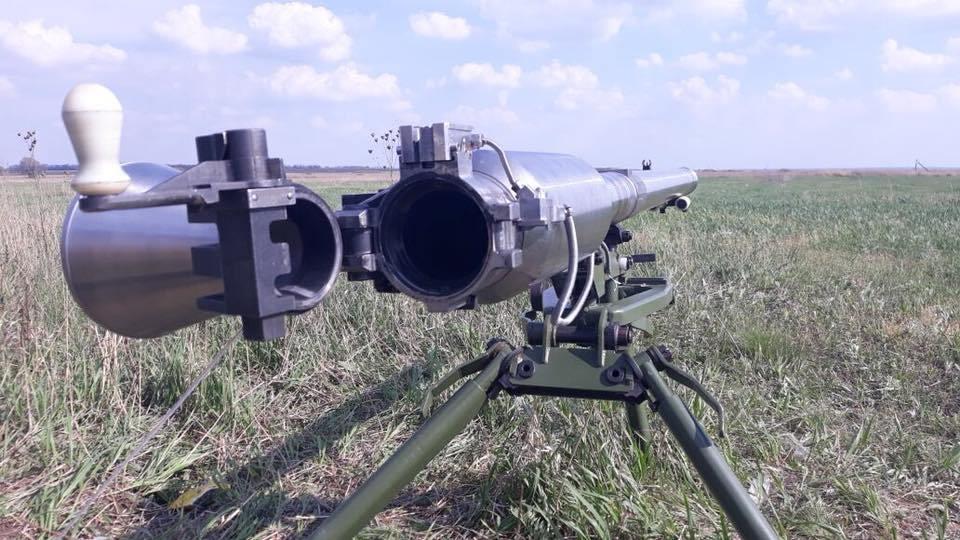 Украинская копия станкового гранатомета СПГ-9