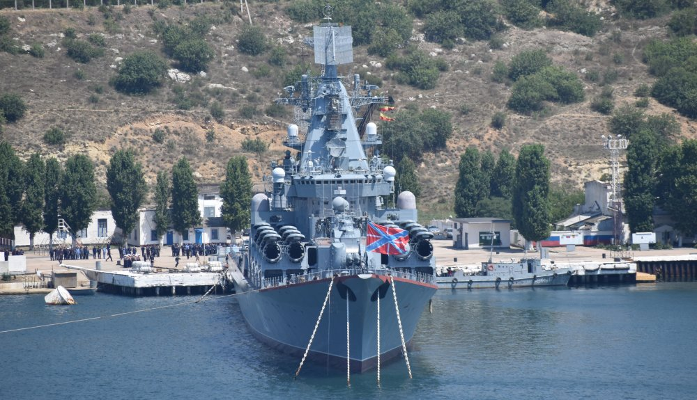 """Вопрос о ремонте ракетного крейсера """"Москва"""""""